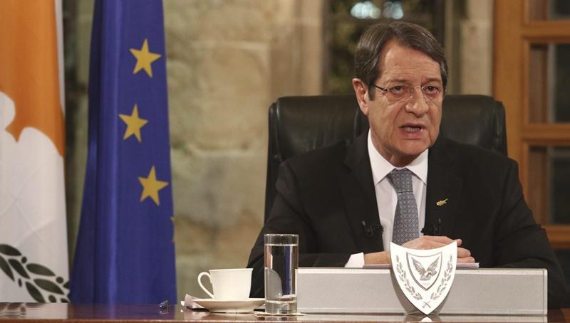 Κυπριακή Γνωριμίες Ιστοχώρος