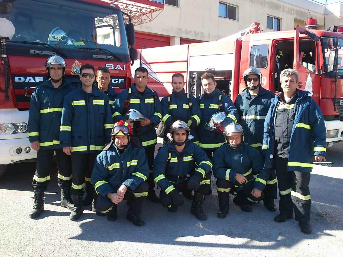 Γνωριμίες Πυροσβεστών Ελλάδα