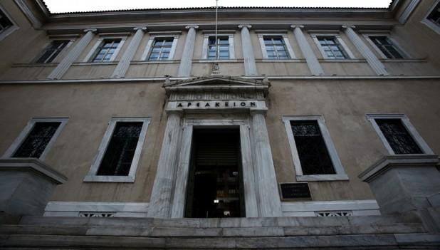 Παράνομη Γνωριμίες Ελλάδα